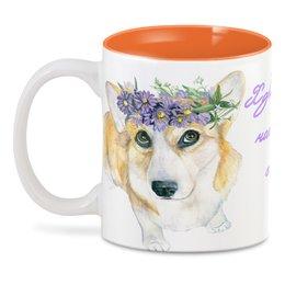 "3D кружка ""Доброе утро!"" - собака, рыжий, корги, вельшкорги"