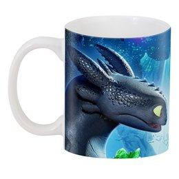 """3D кружка """"как приручить дракона"""" - ночная фурия, как приручить дракона"""