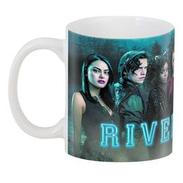 "3D кружка ""Riverdale (Ривердейл)"" - riverdale, ривердейл"