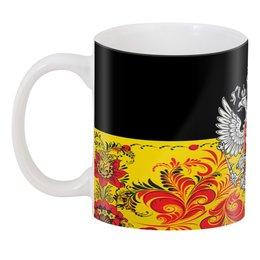 """3D кружка """"Россия"""" - цветы, русский, россия, герб, орел"""