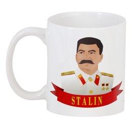 """3D кружка """"Я вам кину ссылочку"""" - ссылка, сталин"""