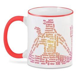 "3D кружка ""108 Shiva Names"" - подарок, слова, индуизм, санскрит, шива"