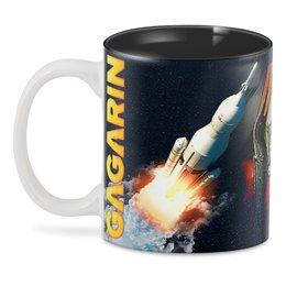 """3D кружка """"GAGARIN"""" - космос, ракета, космонавт, юрий гагарин, 1 апреля"""
