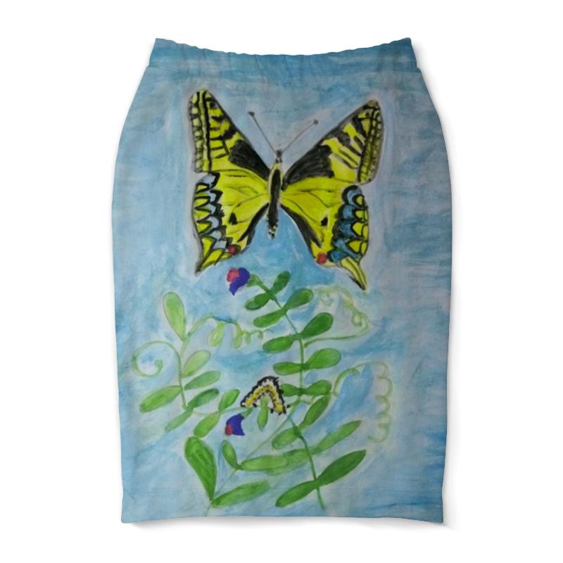 Юбка-карандаш Printio Бабочка-красавица набор шьем кармашек веселая бабочка 3276