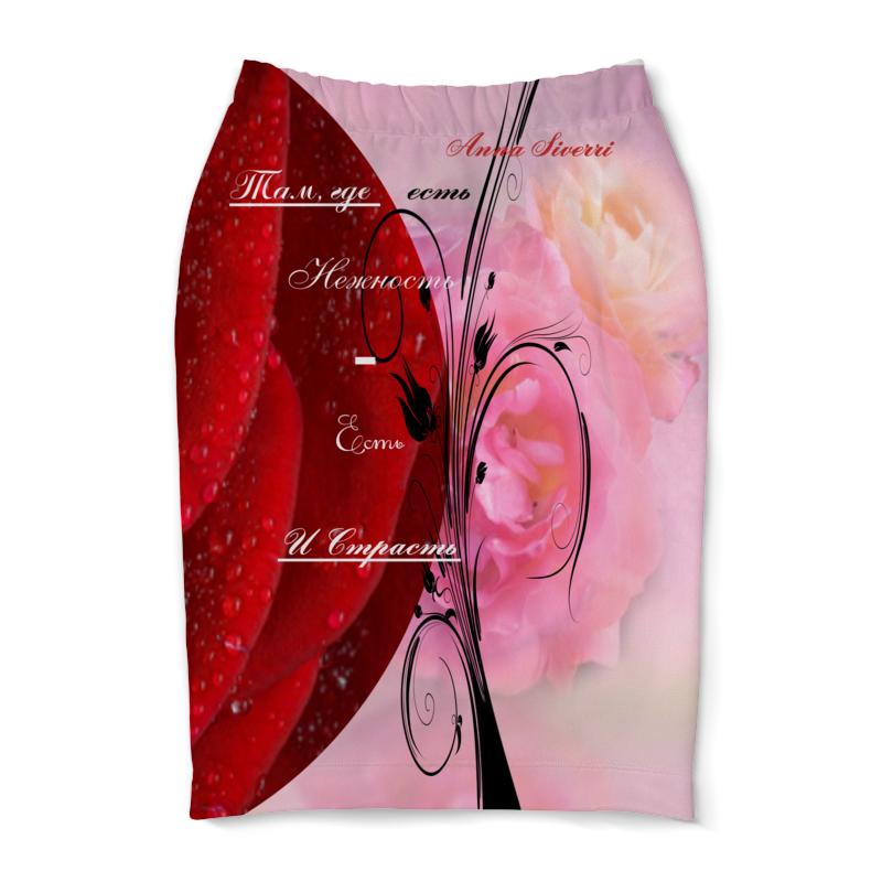Юбка-карандаш Printio Юбка-карандаш юбка-карандаш любовь и страсть