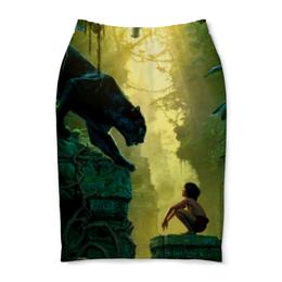 "Юбка-карандаш ""Маугли"" - багира, книга джунглей"