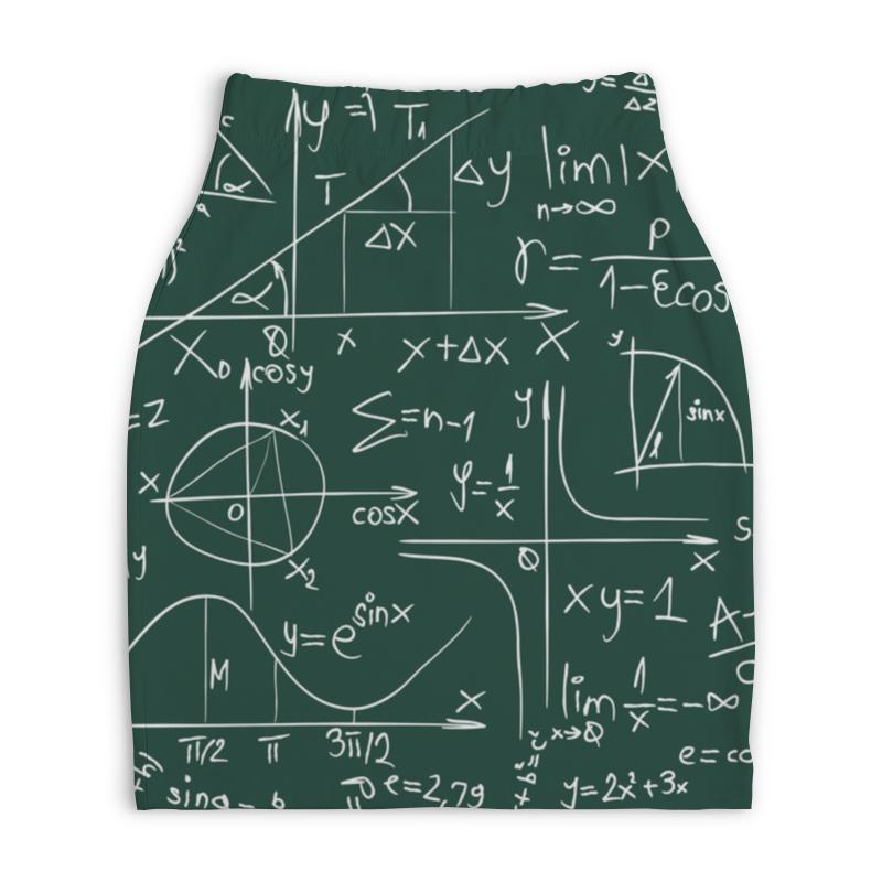 Юбка-карандаш укороченная Printio Математика математика