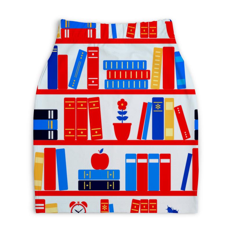 Юбка-карандаш укороченная Printio Книги