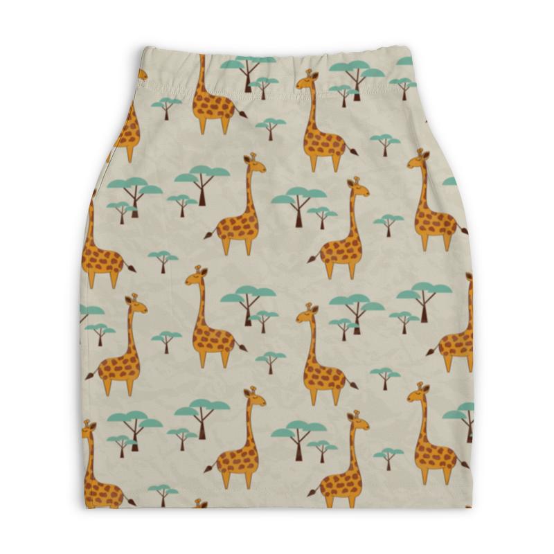 Юбка-карандаш укороченная Printio Жирафы lori фоторамки из гипса жирафы