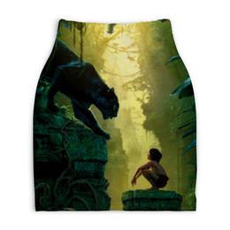 "Юбка-карандаш укороченная ""Маугли"" - багира, книга джунглей"