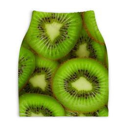"""Юбка-карандаш укороченная """"Киви - это наслаждение"""" - фрукты, ягоды, киви"""
