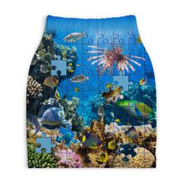 """Юбка-карандаш укороченная """"Морские рыбки Паззл"""" - морские рыбки паззл, морской паззл, цветные рыбки, морское дно, морской пейзаж"""