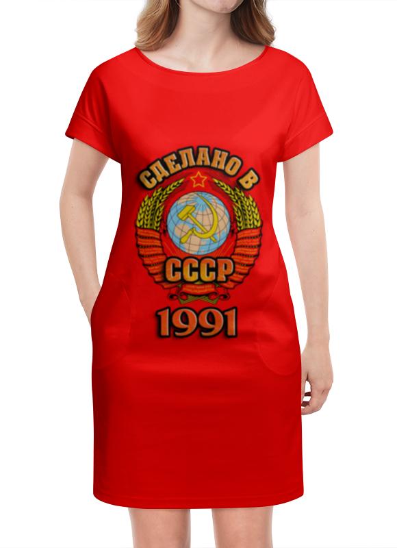 Платье летнее Printio Сделано в 1991 платье летнее в москве