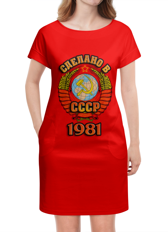 Платье летнее Printio Сделано в 1981 платье летнее в москве