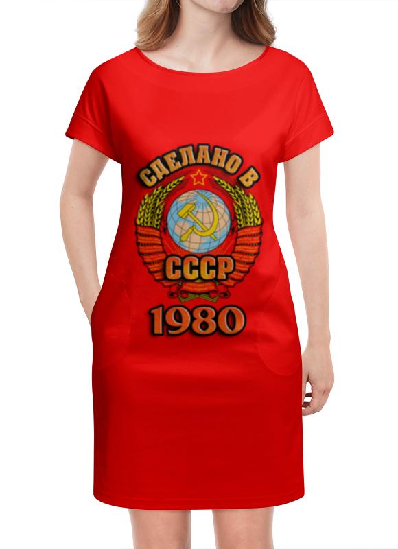 Платье летнее Printio Сделано в 1980 платье летнее в москве