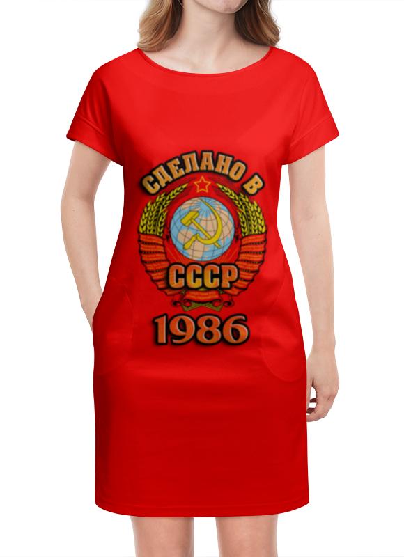 Платье летнее Printio Сделано в 1986 платье летнее в москве