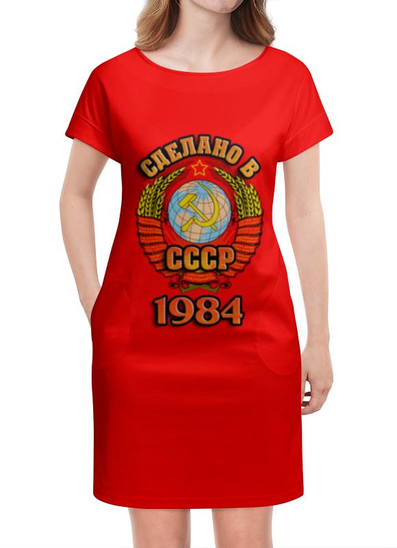 Платье летнее Printio Сделано в 1984 платье летнее в москве