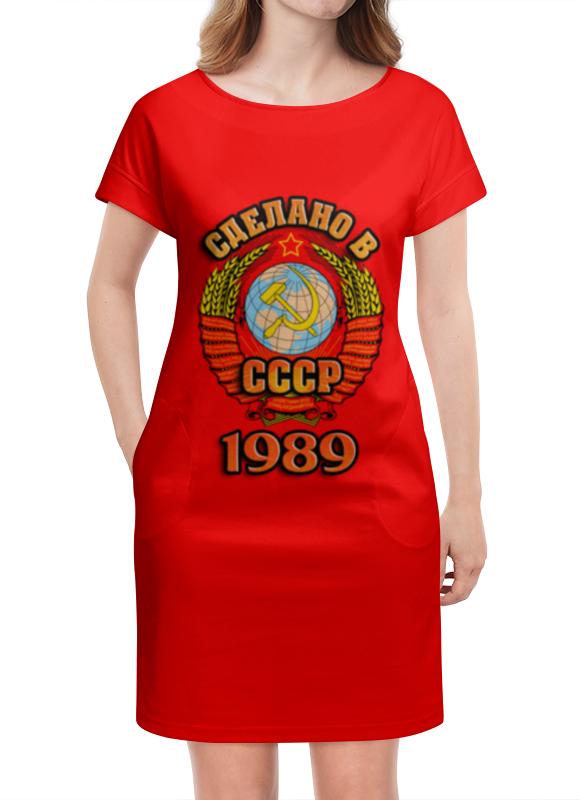 Платье летнее Printio Сделано в 1989 мазда 626 е 1989 года запчасти по системе отопления