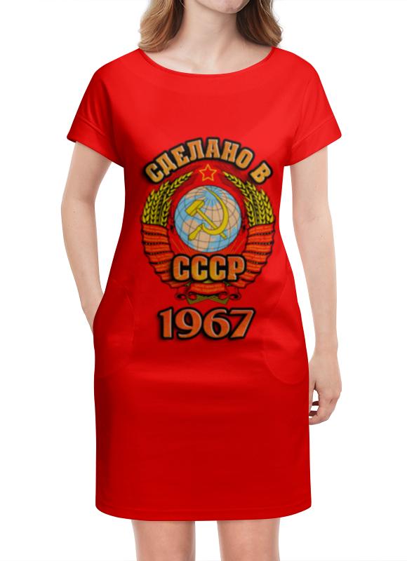 Платье летнее Printio Сделано в 1967 платье летнее в москве