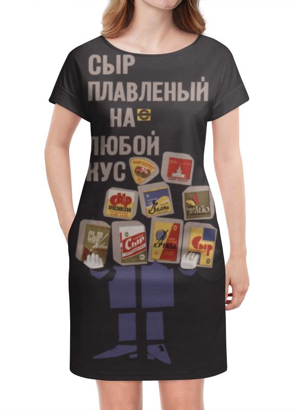 Платье летнее Printio Советский рекламный плакат, 1966 г. сыр советский брусок 50%