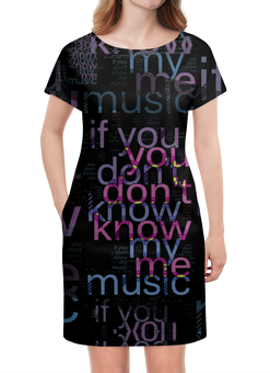 "Платье летнее ""You Don't Know Me"" - надпись, слова, буквы, шрифт, контраст"