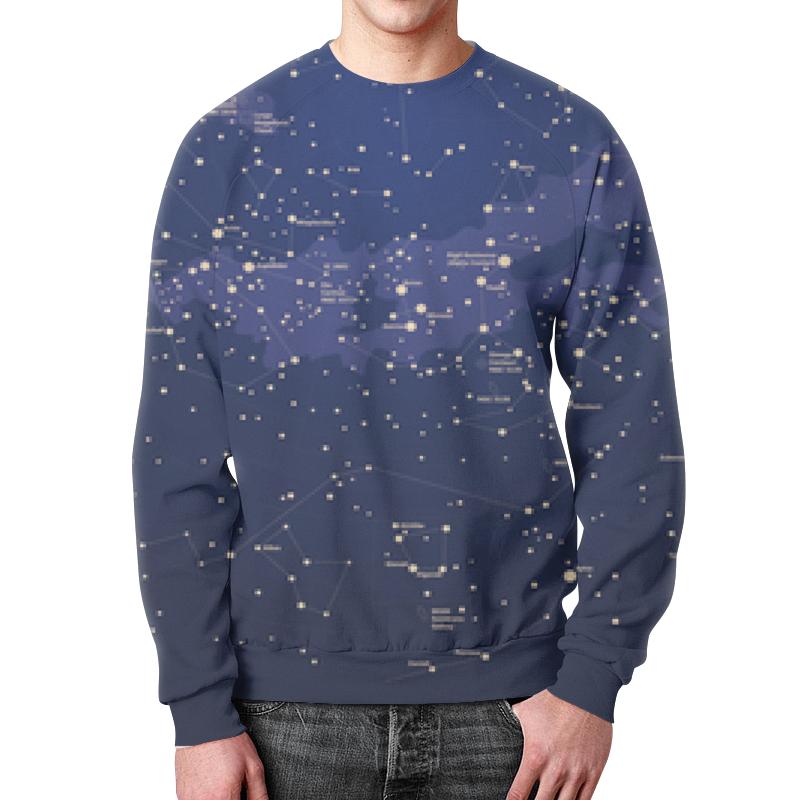 Свитшот мужской с полной запечаткой Printio Космос и звезды свитшот print bar 1994 рождение новой звезды