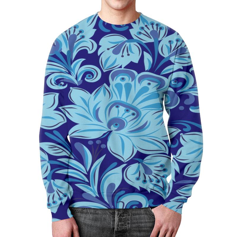Свитшот унисекс с полной запечаткой Printio Голубые цветы свитшот унисекс с полной запечаткой printio голубые пиксели