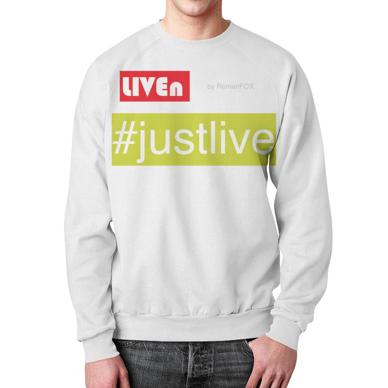 Printio Liven liven пиджак