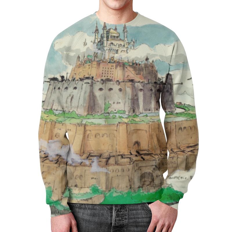 цена на Свитшот мужской с полной запечаткой Printio Небесный замок лапута