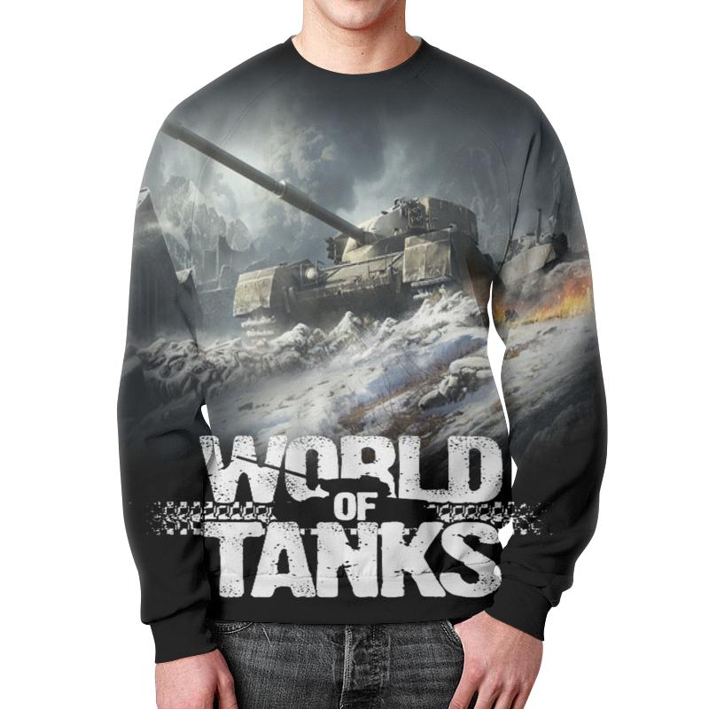 Свитшот мужской с полной запечаткой Printio World of tanks свитшот мужской с полной запечаткой printio master of darkness