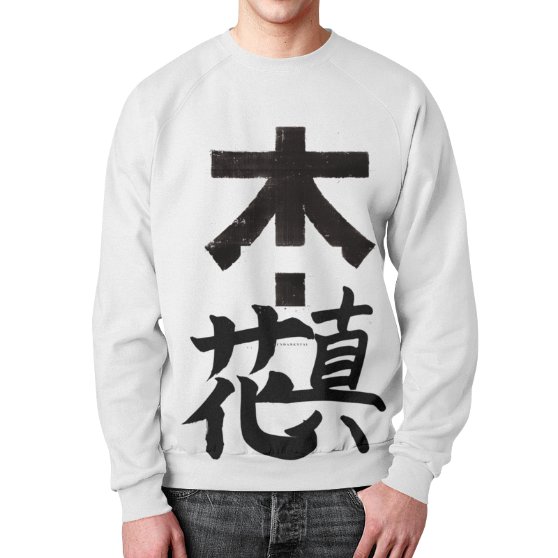 Свитшот мужской с полной запечаткой Printio Япония. минимализм футболка с полной запечаткой женская printio япония минимализм