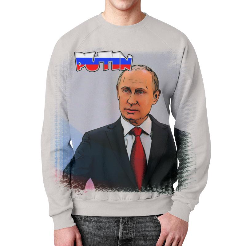 Фото - Свитшот мужской с полной запечаткой Printio Putin свитшот унисекс с полной запечаткой printio алфавит