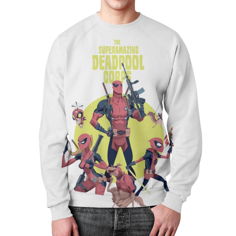 Фото - Свитшот мужской с полной запечаткой Printio Deadpool family чехол для iphone 5 глянцевый с полной запечаткой printio deadpool vs punisher