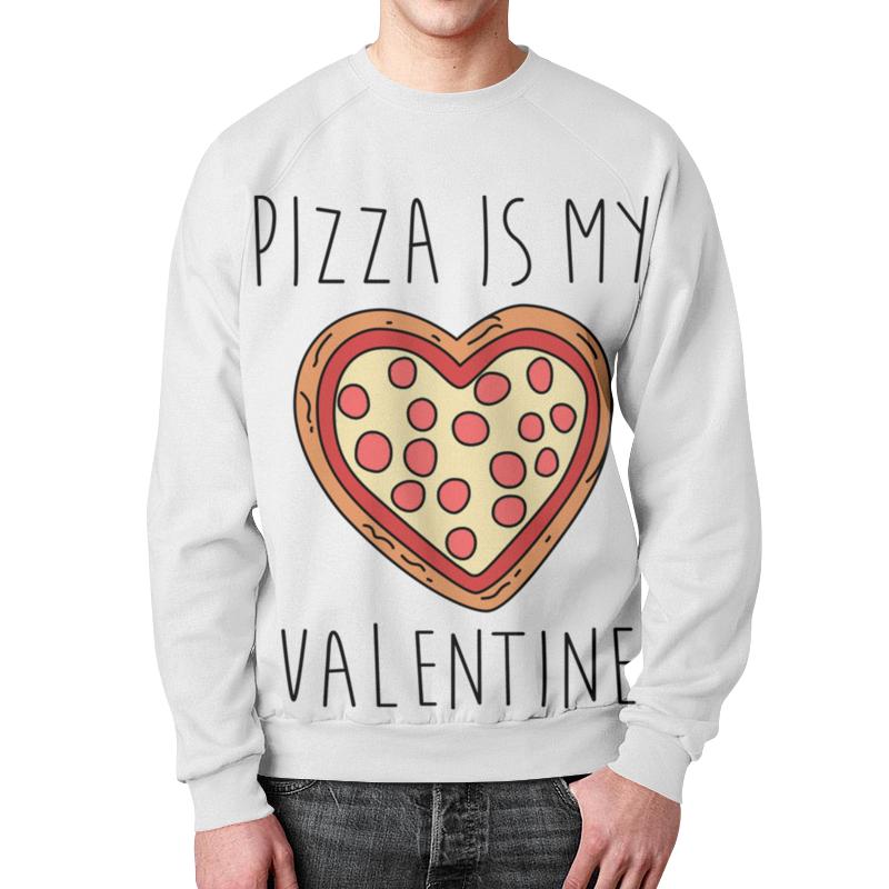 Свитшот мужской с полной запечаткой Printio Пицца - мой валентин свитшот мужской с полной запечаткой printio пицца мой валентин