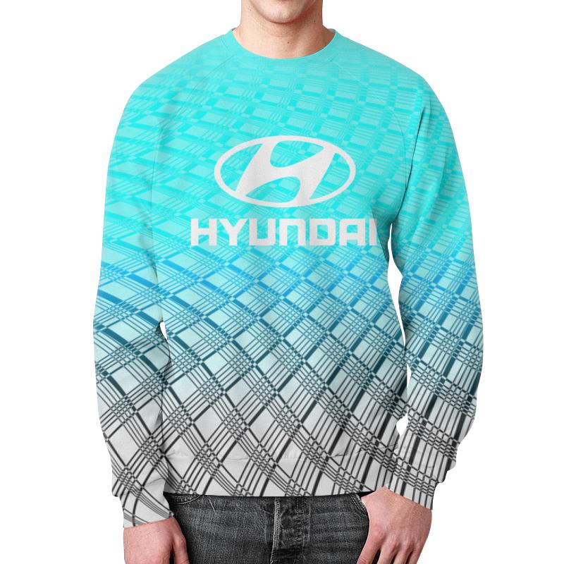 Свитшот унисекс с полной запечаткой Printio Hyundai сумка printio hyundai