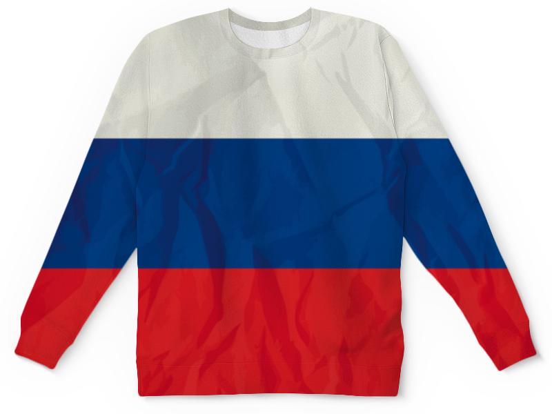 Свитшот унисекс с полной запечаткой Printio Российский флаг (триколор) огромный российский флаг 3x5ft 90x150cm из россии