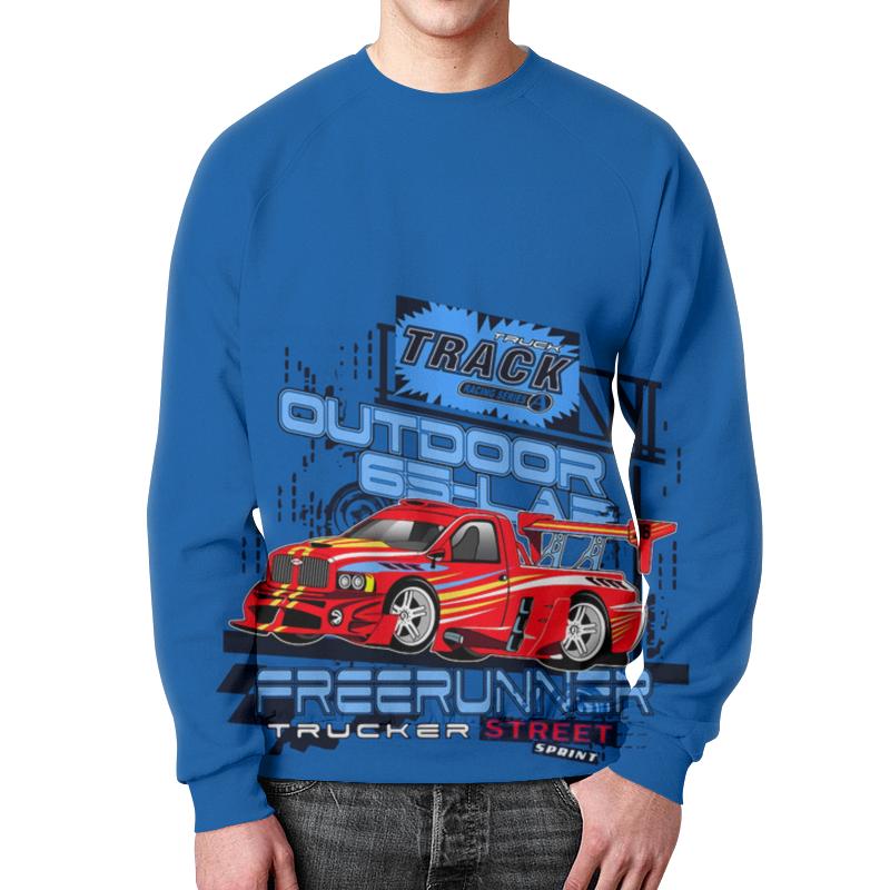 Свитшот унисекс с полной запечаткой Printio Гоночный автомобиль mixberry игрушка mgw 8402r гоночный автомобиль
