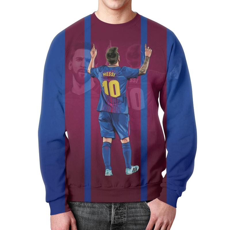 Свитшот мужской с полной запечаткой Printio Lionel messi - лионель месси секретный футболист изнанка футбольного мира