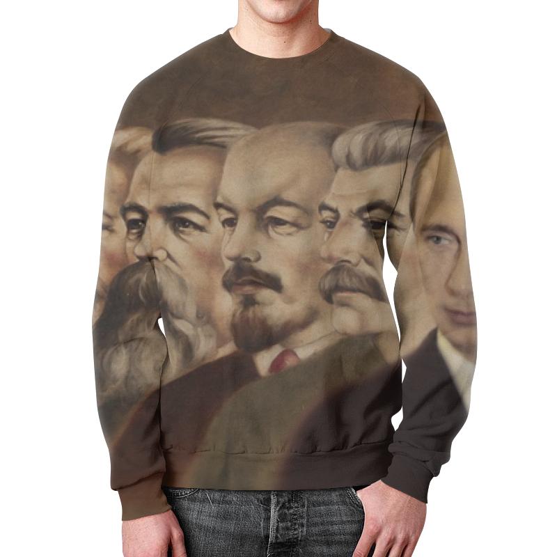 Свитшот мужской с полной запечаткой Printio Ленин, сталин, путин свитшот мужской с полной запечаткой printio сталин