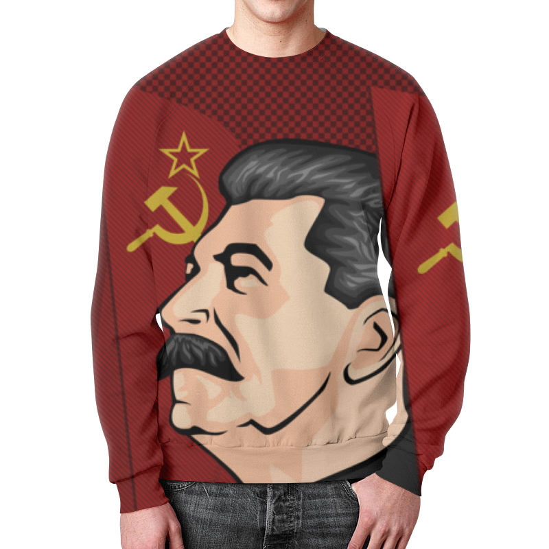 Свитшот унисекс с полной запечаткой Printio Сталин емельянов ю в генералиссимус сталин