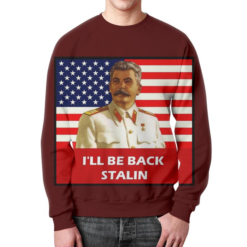 где купить Свитшот мужской с полной запечаткой Printio Сталин - я вернусь по лучшей цене