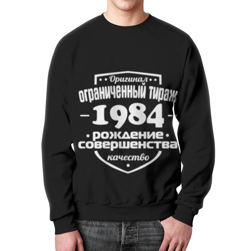 Printio Ограниченный тираж 1984 цена