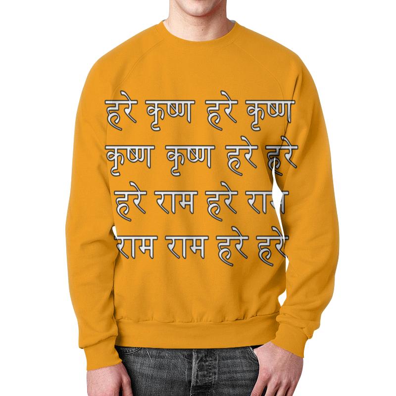 Свитшот унисекс с полной запечаткой Printio Мантра харе кришна на санскрите тхакур б шри кришна самхита