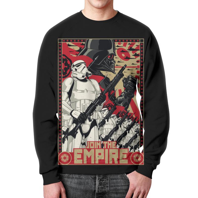 Свитшот мужской с полной запечаткой Printio Империя комплект с сардониксом империя
