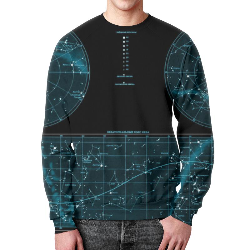 Свитшот унисекс с полной запечаткой Printio Карта звёздного неба свитшот унисекс с полной запечаткой printio карта звёздного неба