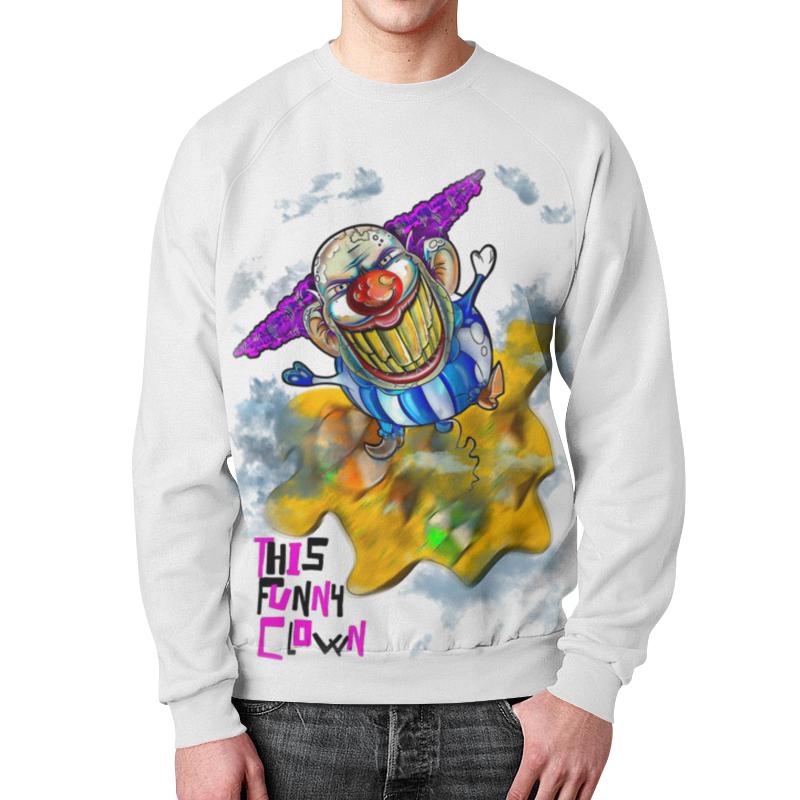 Свитшот мужской с полной запечаткой Printio Смешной клоун свитшот унисекс с полной запечаткой printio клоун 1
