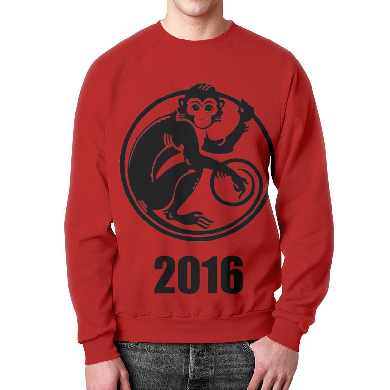 Свитшот унисекс с полной запечаткой Printio 2016 год - год красной обезьяны