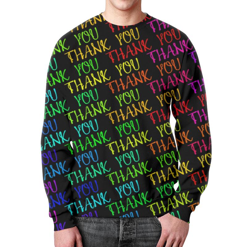 Свитшот мужской с полной запечаткой Printio Thank you футболка с полной запечаткой мужская printio thank you