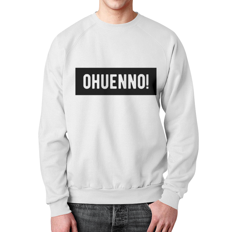 Printio Ohuenno!