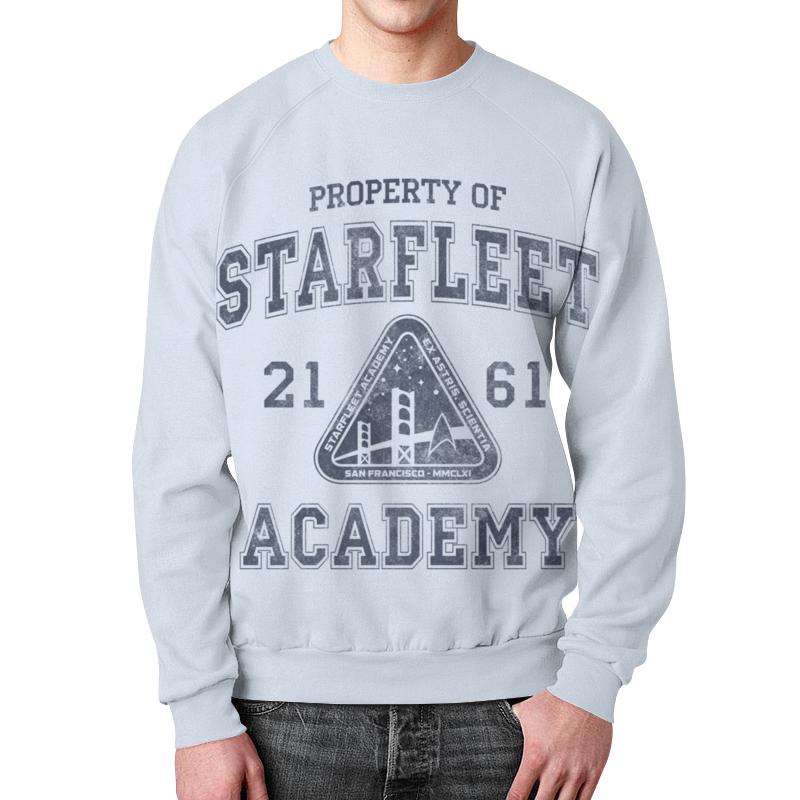 Свитшот унисекс с полной запечаткой Printio Starfleet academy